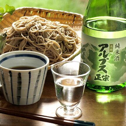 亀田屋酒造店アルプス正宗風穴貯蔵純米酒