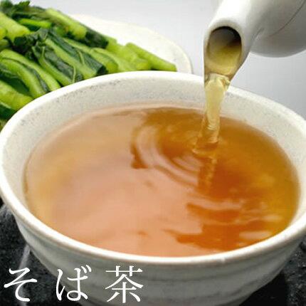信州そば粉屋さんの信州そば茶♪香ばしいまろやかな風味信州の生そばと同梱で送料無料!