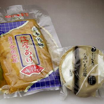 ながいも豆腐・味付大揚げ筑摩揚げ