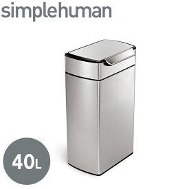 【日本正規代理店品】 simplehuman レクタンギュラータッチバーカン 40L CW2014 シンプルヒューマン