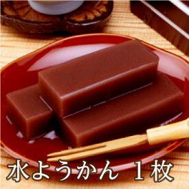 福井銘菓 水ようかん 涼菓 女性に人気