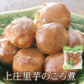 温めるだけの簡単調理!福井のお母さんの味をご家庭で「上庄里芋のころ煮」