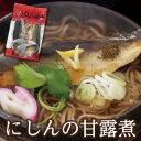 京の老舗やぐ羅の「にしん甘露煮」
