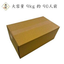 【 スーパーセール 】 手延素麺 島原 大容量 9kg バラ(3kgバラ×3袋) 常備品 非常食 約 90人前 敬老 島原 手延 そうめん 家庭用