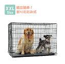 折りたたみケージ 犬 ケージ ペットケージ 犬 ケージ おしゃれ 大型犬 超大型犬 ケージ 多頭 工具不要 組立簡易ケージ 犬 猫 ケージ XXL 122cm×80cm×82cm