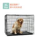 【送料無料】 ペットケージ 折りたたみケージ 中型犬 大型犬用 工具不要 簡易ケージ サークル 犬 猫ケージ XLサイズ 106×71×76cm