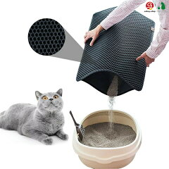 猫トイレマットトイレマット猫グッズ猫トイレ猫雑貨ネコグッズ40*60cm
