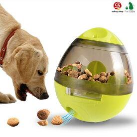 只今10倍ポイント4/15まで 犬 猫 餌入れ食器 餌やり エサ 犬猫用フード ペットおもちゃ 倒れないエッグ だるまボール 噛むおもちゃ ペット用品 玩具ボール 遊び 早食い防止 早食い防止 食器 猫 早食い防止 食器 犬 早食い防止