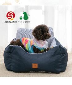 犬用 ドライブボックス 犬 ベッド ドライブボックス ペット用品 ペットベッド ペットクッション ドライブシート ベッド ペット用 車用 カー用品 中小型犬 お出かけ 汚れ防止 リード付き ブルー