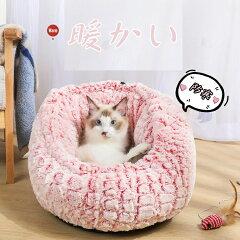 猫ベッド犬ペットベッソファ秋冬柔らかいもこもこふかふか保温防寒暖かいしっかり丈夫超厚安定犬猫兼用サイズS〜XLピンクグレー