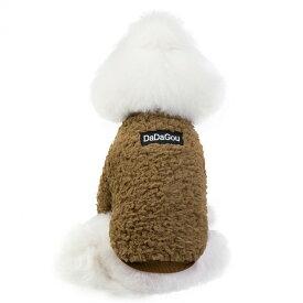 犬服 犬の服 暖かい犬 服 秋冬犬 服 可愛い犬 服 おしゃれ犬 冬服 ドッグ ウェア 犬 服 おもしろ犬服 犬 服 パーカー