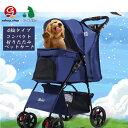 送料無料 ペットカート 4輪 多頭 ペット 犬 猫用品 折りたたみ ペット バギー ドッグカート カート 軽量 散歩 お出…