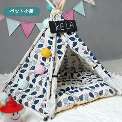 犬小屋テント猫犬ベッドおしゃれ猫ベッド猫小屋猫ベッド冬ベッドティピーテント犬クッション付き小型犬中型犬大型犬サイズM葉柄