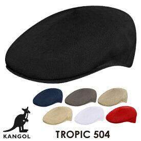 【セール価格】 カンゴール KANGOLトロピック キャップ TROPIC 504 ハンチング ハット 帽子 ツバ ロゴ カンガルー メッシュ メンズ レディース ユニセックス 定番 【メール便】