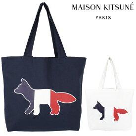 セール メゾン キツネ MAISON KITSUNEトリコロール フォックス トートバッグ 鞄コットン キャンバス A4 大きめ 軽い 布 ブランド エコバッグメンズ レディース【正規品】【送料無料】【ネコポス(1点のみ)】