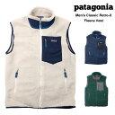 セール パタゴニア Patagonia メンズ クラシック レトロX フリース ベスト Men's Classic Retro-X Fleece Vest 秋冬 袖なし 防風 ボア アウトドア アウター ブランド おしゃれ 【正規品】【送料無料】