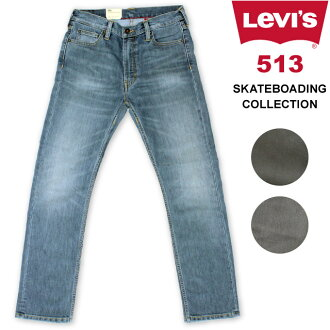 1e856598 Levi's skateboarding collection LEVI'S SKATEBOARDING COLLECTION 513 slim  straight fit closure red tab jeans denim pants