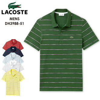 f442946fd Lacoste men LACOSTE MENS horizontal stripe short-sleeved polo shirt regular  fitting cut-and