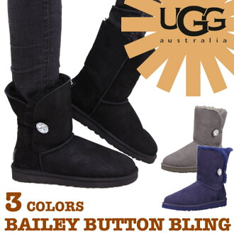 Ugg Australia Bailey Button