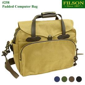 フィルソン FILSON パテッド コンピューター バッグ PADDED COMPUTER BAG ビジネスバッグ ショルダーバッグキャリーバッグ A4 PC対応 ラップトップキャンバス 本革 ( 70258 ) 【送料無料】