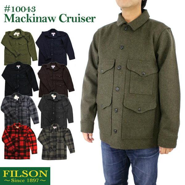 今だけ送料無料 セール フィルソン FILSON マッキーノクルーザーMackinaw Cruiser Jacket ウール24オンス ジャケット コート アウターメンズ ( 10043 )【正規品】【送料無料】