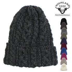 セール ハイランド 2000 HIGHLAND 2000 ウール ボブキャップ キャップニット キャップ ニット帽 帽子 BOB CAP メンズ レディース ユニセックス【正規品】【ネコポス(1点のみ)】