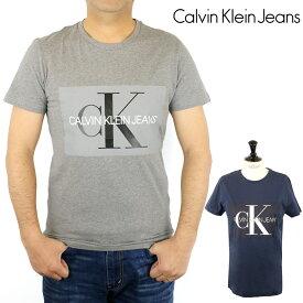 エントリーでポイント最大20倍 カルバン クライン ジーンズ Calvin Klein Jeans CK ボックス ロゴ プリント グラフィック 半袖 Tシャツ トップス カットソー クルーネック Uネック 丸襟 メンズ 【メール便】