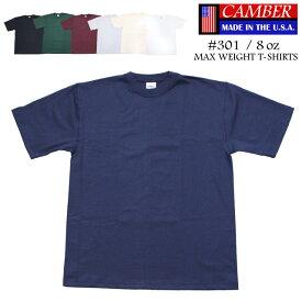 在庫処分セール キャンバー CAMBER MAX WEIGHT T-SHIRTS 8オンス 無地 厚手 半袖 Tシャツ 大きいサイズ メンズ #301 定番【正規品】【メール便】【送料無料】