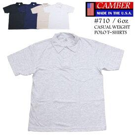 在庫処分セール キャンバー CAMBER CASUAL WEIGHT POLO T-SHIRTS ライトウェイト ポケット 無地 半袖 ポロシャツ Tシャツ 6オンス メンズ 男性用 定番 【メール便】【正規品】