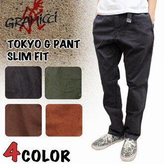 Gramicci GRAMiCCi TOKYO G PANT long cotton pants climbing pants slim fit full length long pants long blue outdoor men's (M0828)