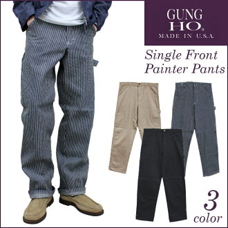 GUNG HO gung ho painter pants Single Front Painter Pants work pants cargo pants long pants chinos pantst Hickory plain men's (1375)