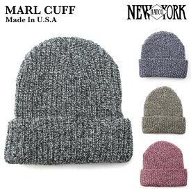 【ポイント5倍】 在庫処分セール ニューヨークハット NEW YORK HAT マール カフ MARL CUFF ビーニー ニット ワッチ キャップ 帽子 リブ メンズ レディース ユニセックス アメリカ製 【メール便】