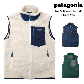 パタゴニア Patagonia メンズ クラシック レトロX フリース ベスト Men's Classic Retro-X Fleece Vest 秋冬 袖なし 防風 ボア アウトドア アウター ブランド おしゃれ 【正規品】【送料無料】
