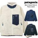 パタゴニア Patagoniaメンズ クラシック レトロX フリース ジャケットMen's Classic Retro-X Fleece Jacket 秋冬 長袖 防風 ボアアウトドア アウター ブラ