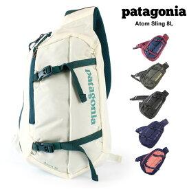 10%OFF セール パタゴニア Patagoniaアトム・スリング 8L Atom Sling ボディバッグ ショルダーバッグ 斜めがけ ティアドロップ型 撥水加工 鞄 フェス アウトドア メンズ レディース ユニセックス 【正規品】【送料無料】