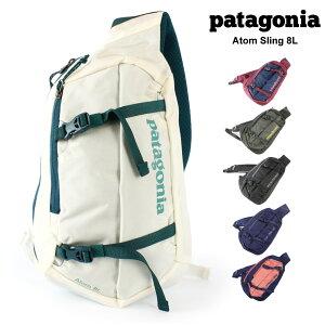 【ポイント5倍】 パタゴニア Patagonia アトム・スリング 8L Atom Sling ボディバッグ ショルダーバッグ 斜めがけ ティアドロップ型 撥水加工 鞄 フェス アウトドア メンズ レディース ユニセック