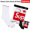 在庫処分セール シュプリーム × ヘインズ Supreme × Hanes コラボ 4 Pairs Cushion Crew Socks 4足セット 靴下 クルーソックス ハイソックス スニーカーソッ