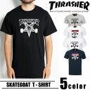 【楽天スーパーSALEアゲイン!! 特別価格】スラッシャー THRASHER スケートゴート 半袖Tシャツ SKATE GOAT スケートゴ…