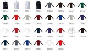 アディダス adidas 2014SS AJ451 TF BASE ロングスリーブシャツ TECHFIT テックフィット ベース インナー ウェア 長袖 スパッツ