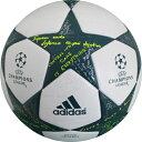 アディダス フィナーレ 2016-2017シーズン サッカー ボール AF5400WG 試合球 5号