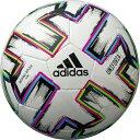 アディダス 2020 AFF420 AFF420 ユニフォリア フットサル4号球 UEFA EURO2020 試合球 レプリカフットサル球モ…