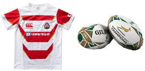 カンタベリー ギルバート 2019 rgj30097-gb9018 ラグビー 日本 代表 レプリカ ユニホーム ジャージー ジュニア 子供 南アフリカチャンピオンボール 5号 セット