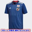 アディダス adidas (キッズ/子供用) サッカー日本代表 ホームレプリカユニフォーム半袖【FIFAワールドカップTM モデ…
