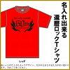 ■お祝いTシャツ■還暦Tシャツ(赤)■60anniversary■
