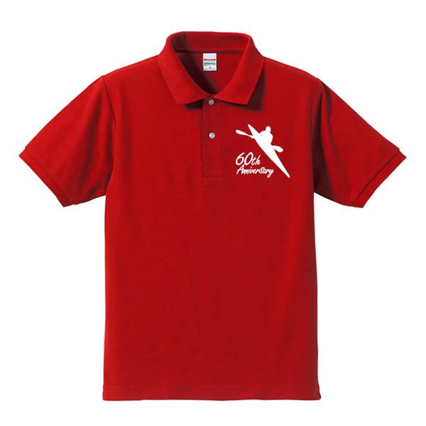 ■カヌー/カヤック■還暦お祝いポロシャツ(赤)■60th Anniversary■スタンダードポロシャツ■綿60%ポリエステル40%■サイズ XS〜5L■おもしろポロシャツ■半袖■大きいサイズ■父の日、母の日