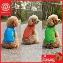 【dobaz(ドバズ)】サンプロテクトシャツ■ドッグウェア■ペットウェア/ドッグウエア/小型犬用品/dogwear/いぬ用/ワン…
