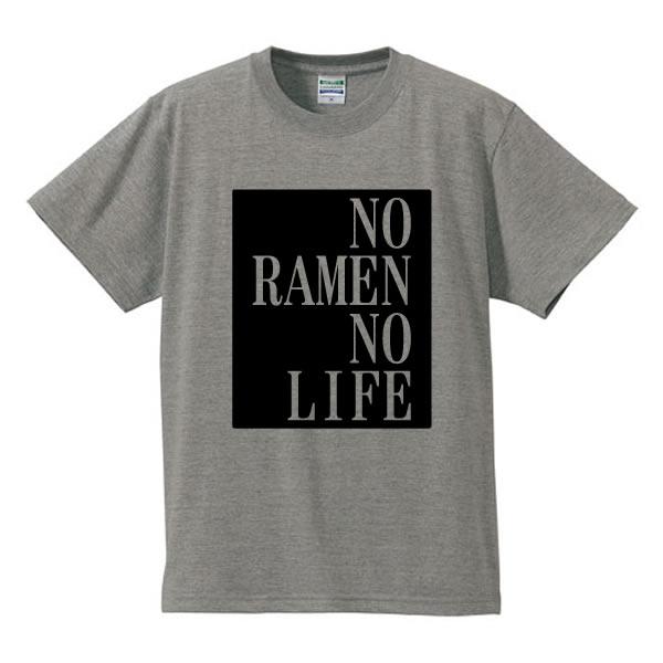 ■ラーメンなしじゃ生きられない■No RAMEN No Life■綿100%■サイズ S〜4L■全5色■面白いTシャツ■パロディTシャツ■大きいサイズ■半袖■ラーメン大好き、ラーメン王子