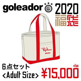 goleador/ゴレアドール SHOP限定! 2020プレミアム福袋 大人サイズ