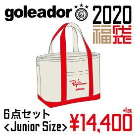 goleador/ゴレアドール SHOP限定! 2020プレミアム福袋 ジュニアサイズ