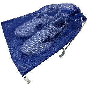 プレイヤーズ オリジナル メッシュマルチバッグ ブルー サッカー フットサル シューズ袋 シューズバッグ 洗濯ネット ユニフォーム入れ original multibag mesh BLU